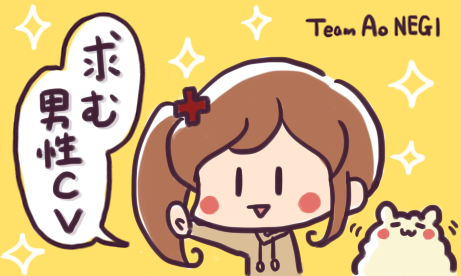 【アニメ企画】男性CV様を募集いたします!(有償)