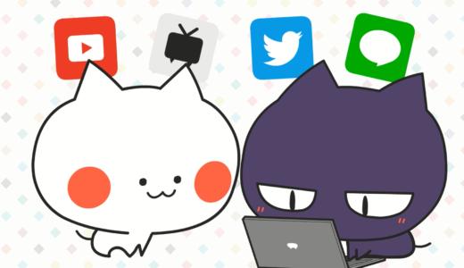投稿サイトcocommu メインキャラクター&PV制作